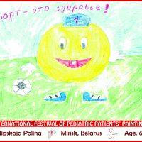 Halipskaja Polina