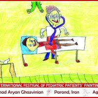 Mohammad Aryan Ghazvinian